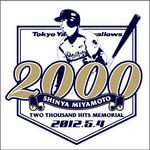 2000hand-tw.jpg