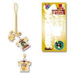 2012-title-strap-gold.jpg