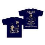 fukuchi-intai_t.jpg